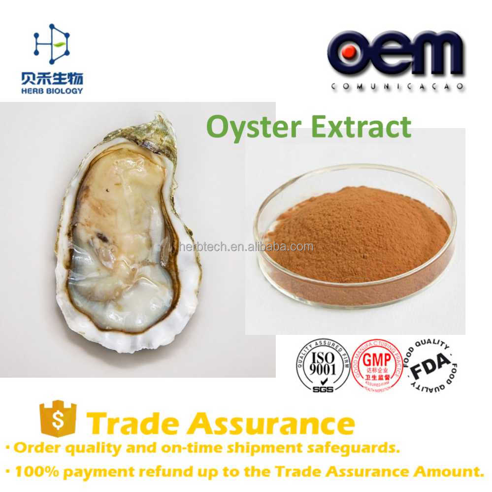 Best price product 100% nature high quality Oyster Extract