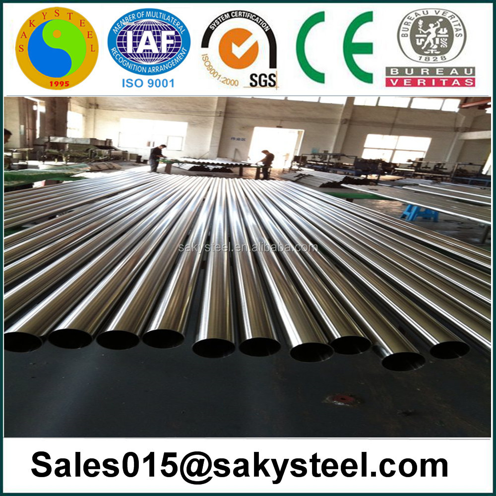 hot sale factory astm 790 duplex ss seamless tube 2205 2507 best price