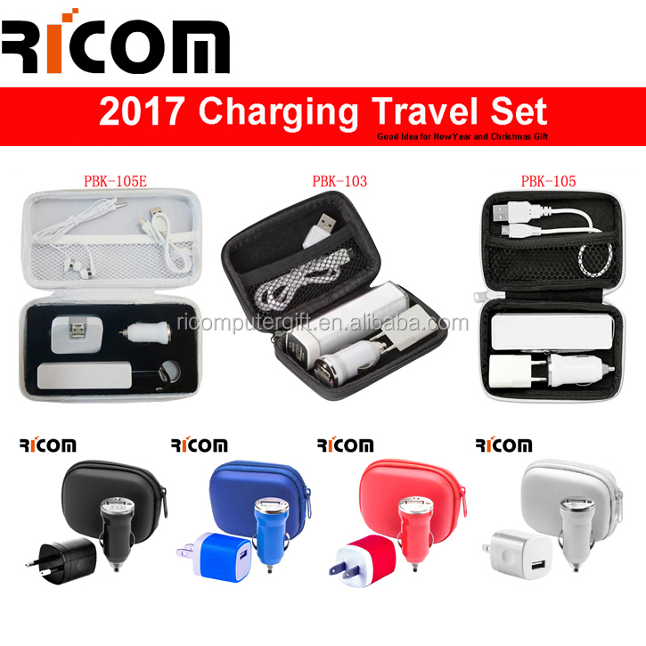 Ricom gift box Power Bank charger,corporate gifts power bank,new year gift--KPB-103B--Shenzhen Ricom