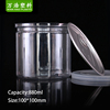 Wholesale high quality 880ml Food packaging plastic cans