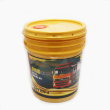 New promotion lubricant grease oil