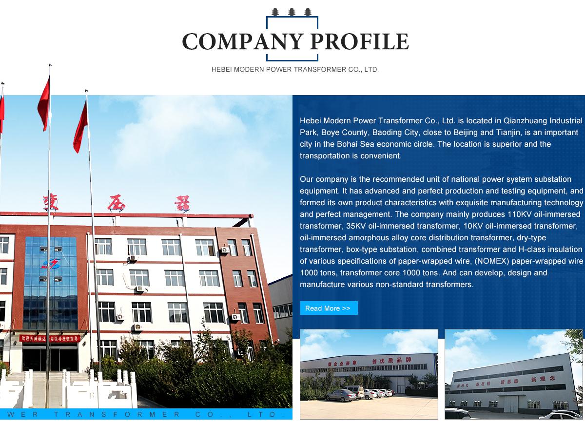 Hebei Xiandai Electric Power Transformer Co , Ltd  - transformer
