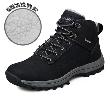 0c5c8b5faa8 Winter Fashion Classical Hi Top Warm Works Shoes Boots For Men - Buy  Athletic Works Shoes,Warm Work Shoes,Classical Work Boots Product on  Alibaba.com