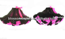 Rainbow satin fluffy baby pettiskirts