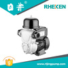 Domestic Automatic Mini Hot & Cold Water Self Priming Pump