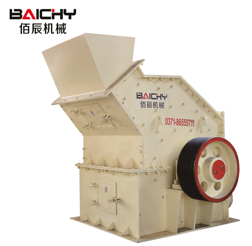 stone crusher for sale