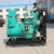 High quality silent low voice diesel generator set with good price
