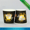 4oz 6oz custom size disposable single wall beverage use coffee paper cup