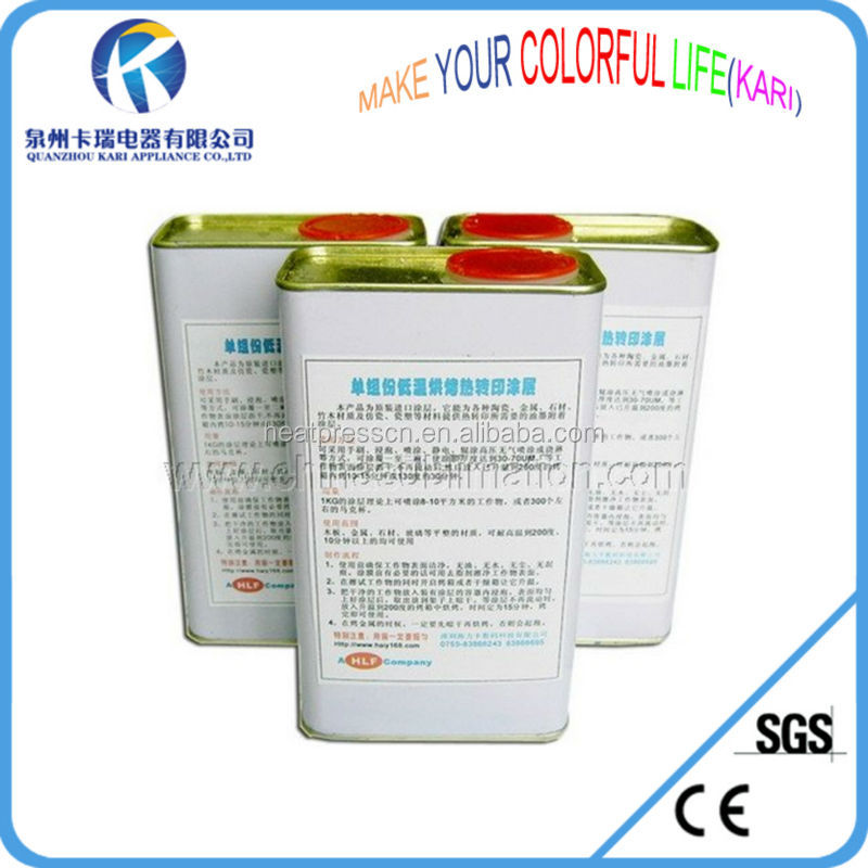 Sublimation coating