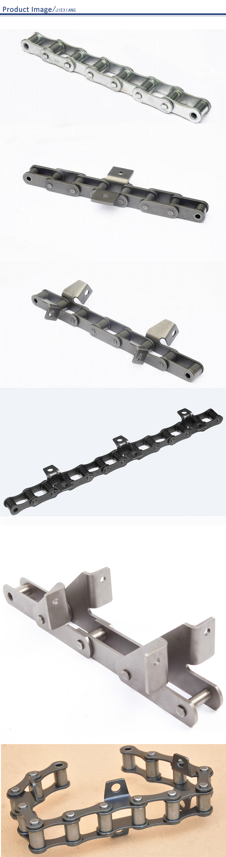 agricultural chain combine chains