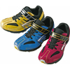 2015 latest branded high top running shoes mizuno japan children sport shoes