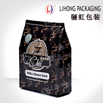 Black Resealable Flat Bottom Aluminum Foil Coffee Packaging Bags For Wholesale