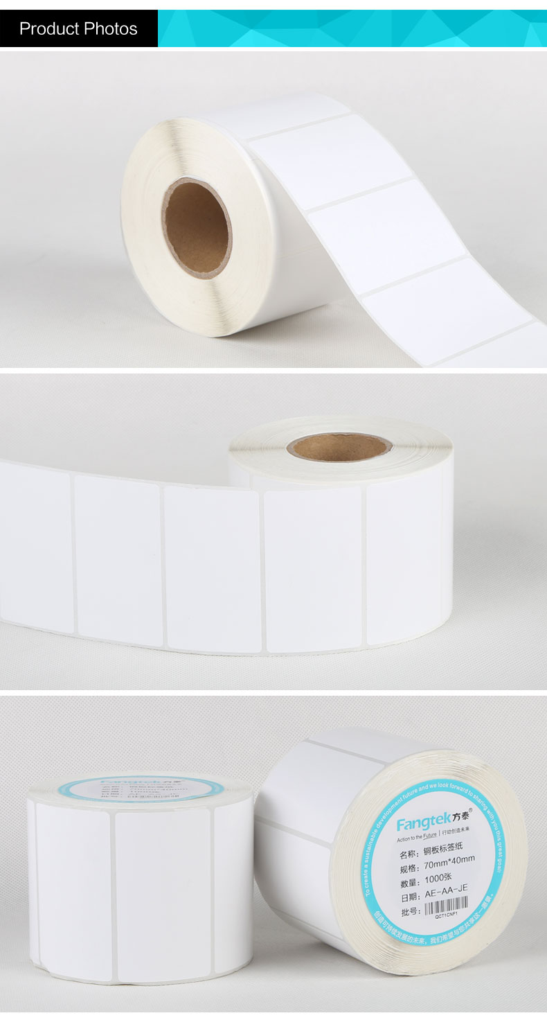 Wholesale Customized Size Barcode Warranty Sticker Label Paper Rolls 70*40*1000