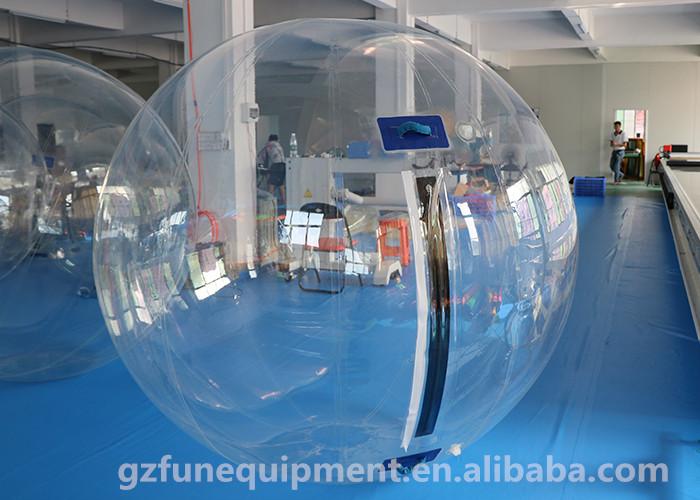 human maaster ball .jpg