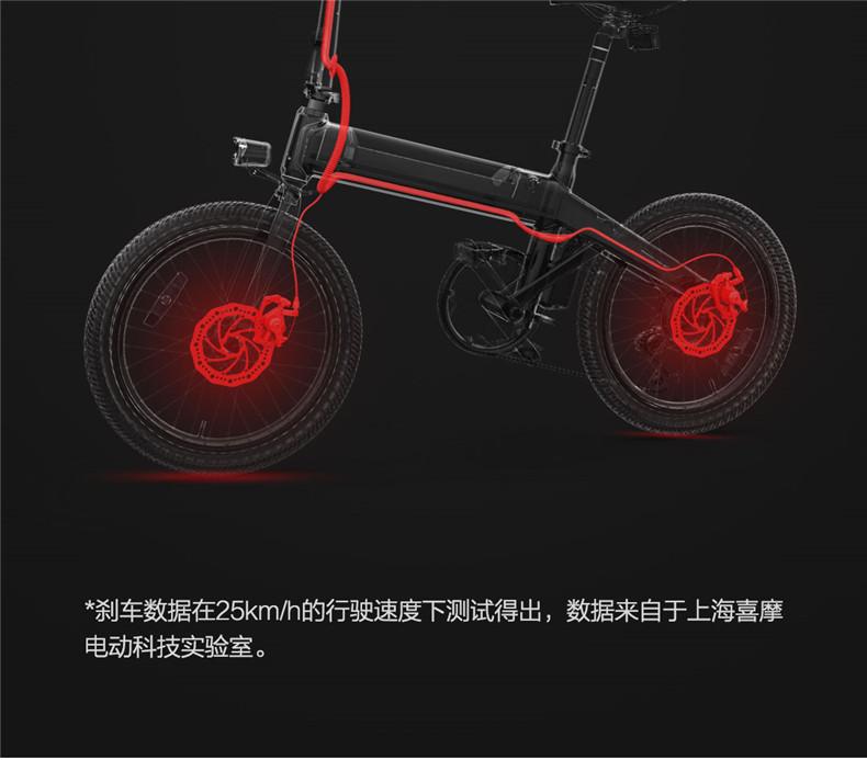 Xiaomi Himo C20 Lipat Sepeda Listrik 36v10ah 250 W Dc