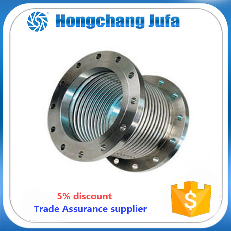 8 Inch 200mm Steel 304 Flanged Pipe Expansion Coupling Joint Bellows - Buy  Expansion Coupling Joint Bellows,Flanged Pipe Expansion Coupling Joint