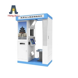 multifunction cash payment passport license ID card photo Kiosk /photo printing kiosk booth manufacturer