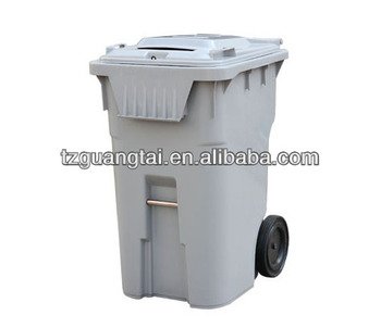 American type plastic paper trash can 360L