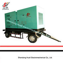 200KW portable diesel generator sets