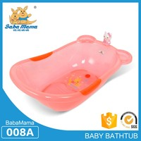 New products 2017 PP plastic very small plastic bath tubs manufacturer