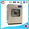 Fully automatic front loading washing machine
