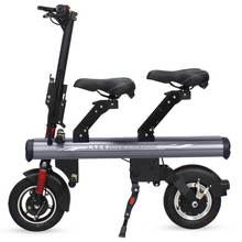 two wheel scooter stand up electric for kids