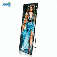 Sell Ultra Thin Indoor Advertising Poster Led Mirror Display Screen