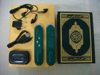 HOLY QURAN with Readpen