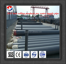 1 2.5 3.5 4 7 8 9 10 12 14 16 20 24 30 inch pvc pipe , pvc water supply pipes