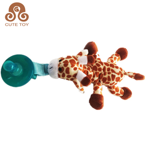 Infant Baby Animal Pacifier Nipple Plush Toy