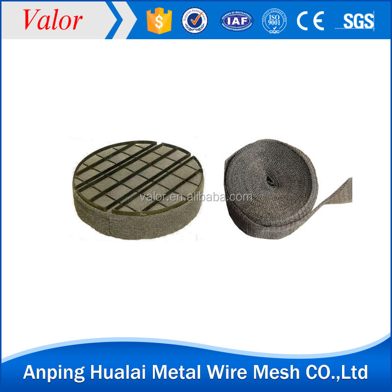 wire mesh demister for mass transfer/oil and air mist eliminator