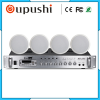 Online Shopping Factory PA System Background Music System