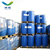 Cyclohexanone Good solvent 99.5% 108-94-1