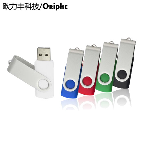 Twist usb flash drive-UDN0020