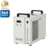 CE Water chiller CW-5000 for Laser Machine Factory Price