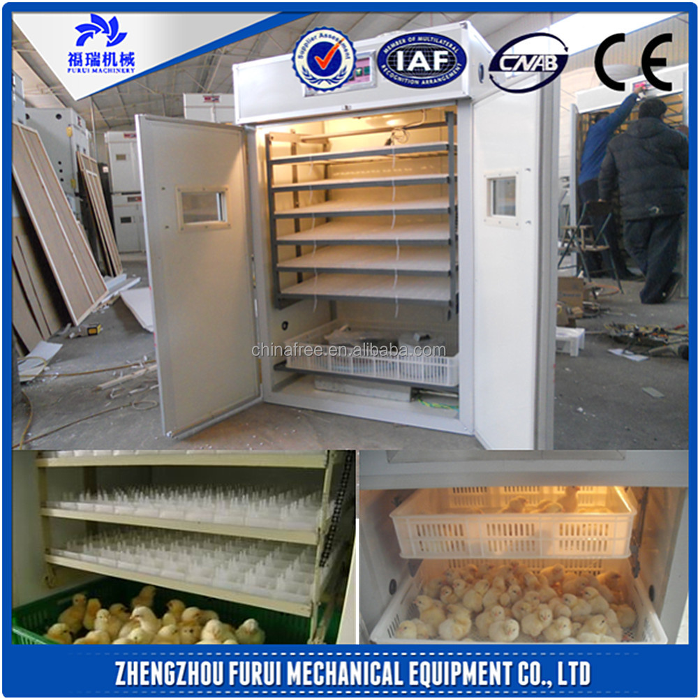 2017 New Product turkey egg incubator price/egg incubator 5280