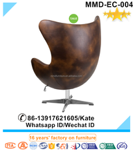 Replica Arne Jacobsen Cow Hide Leather Egg Shape Chair fiberglass,Replica swivel egg shaped chair modern design 2017