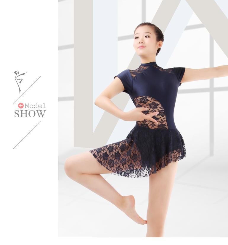Girls Lyrical Turtle Neck Lace Ballet Dance Costumes Dress