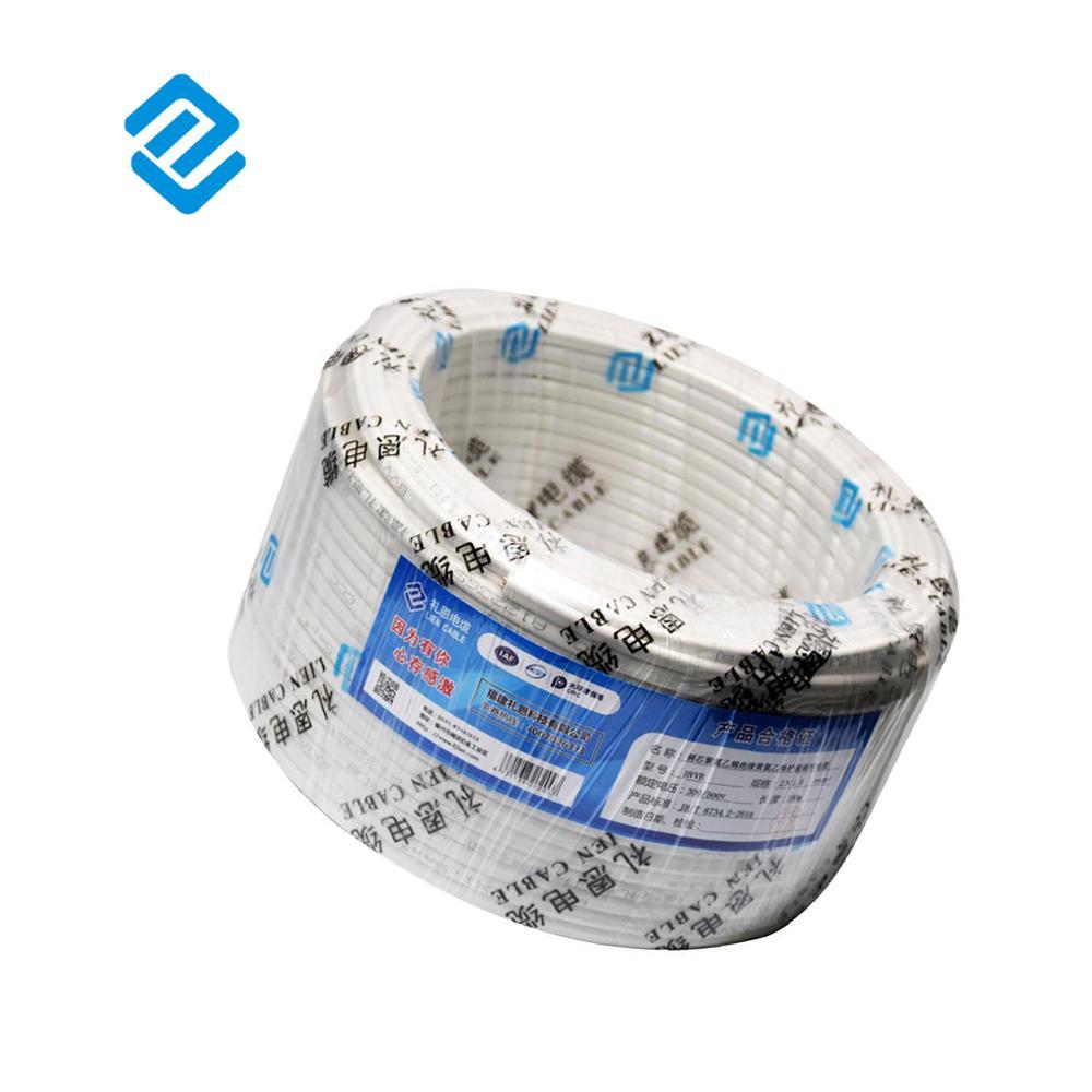 Bulk Electrical Wire Wholesale Electric Suppliers Alibaba Flameretardant Flexible Copper Bv Bvvb Bvr