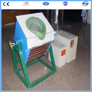 500kg mini cast iron scrap melting induction furnace sale
