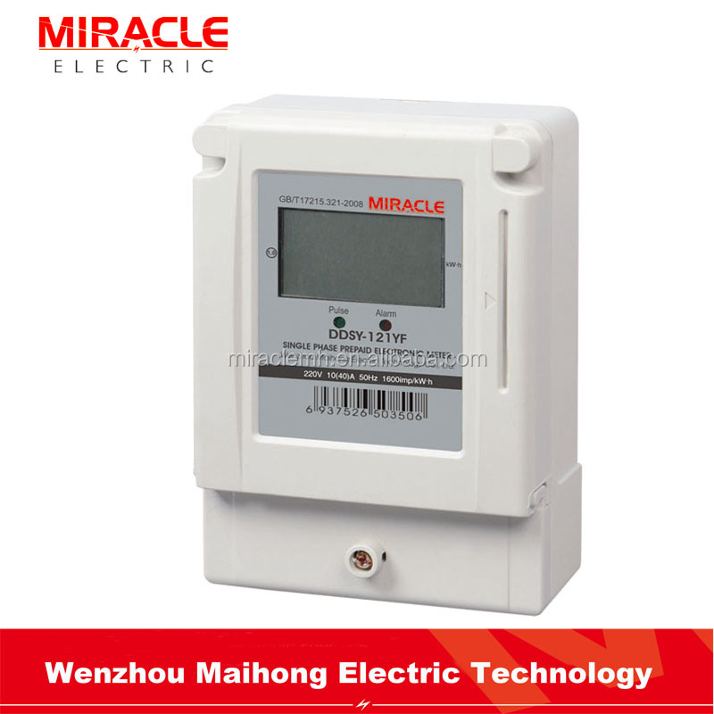 Three phase Prepaid Electric Energy Meter with modbus RS485