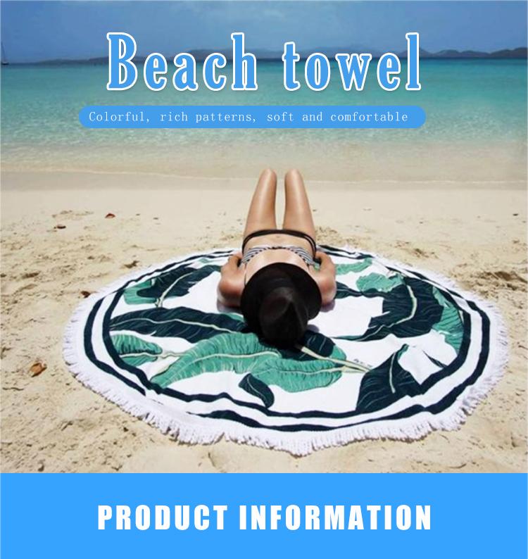 Beach Towel with Printing Photos
