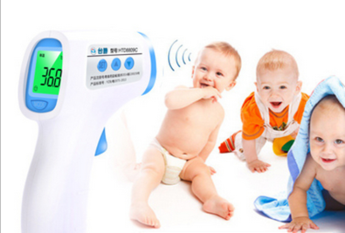 Get Quotations · Digital termometer thermometer ear new baby adult anima digital  multi-function non- 729dc77654779