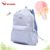 Hot Selling Cotton Material feminine Travel Backpack Baby Nappy Diaper Bag