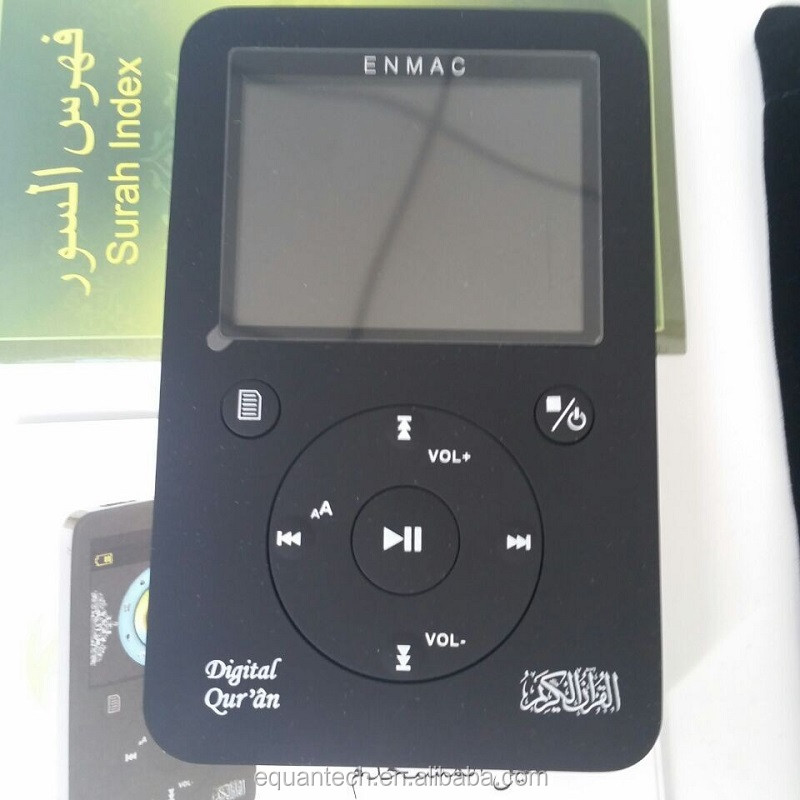 wholesale muslim quran speaker EQ509 MP4 quran player arabic gift