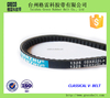 Top selling china product automotive fan belt v belt for car wash equipment