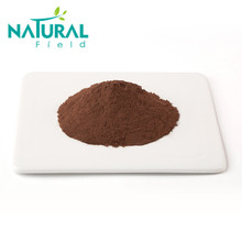 CITES Certified Pygeum Africanum Bark Extract Powder