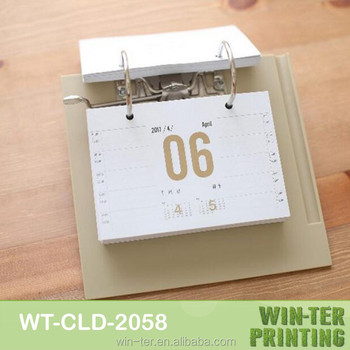 Wtcld2058 Daily Page A Day Calendar Buy Page A Day Calendar