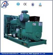 Green power 100kw new energy engine nature gas generator set for hot sale