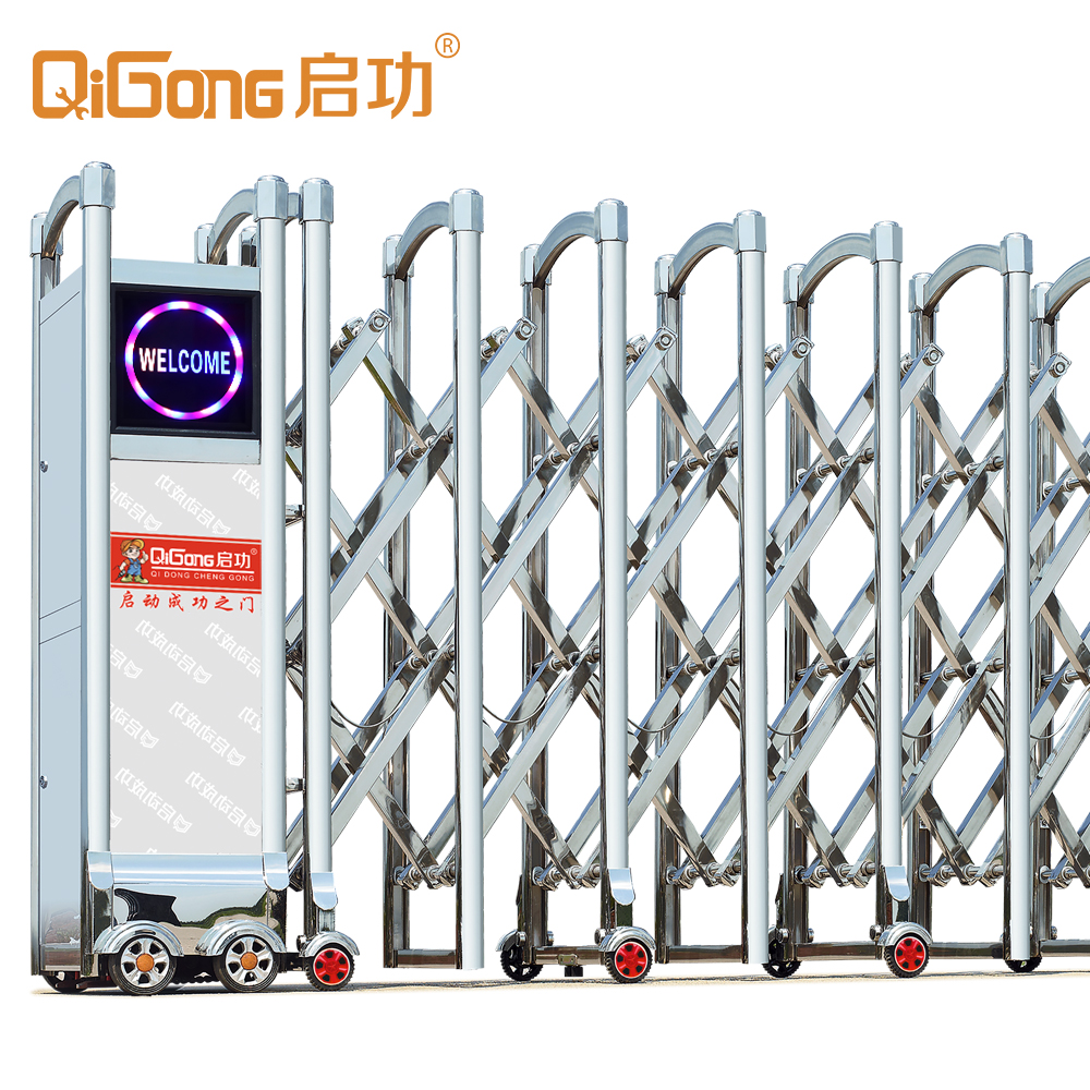 Stainless steel electric automatic retractable gate for company QG-J1717